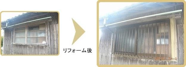 T様リフォーム1-tile.jpg
