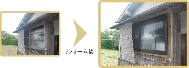 201307051116182-horz.jpg
